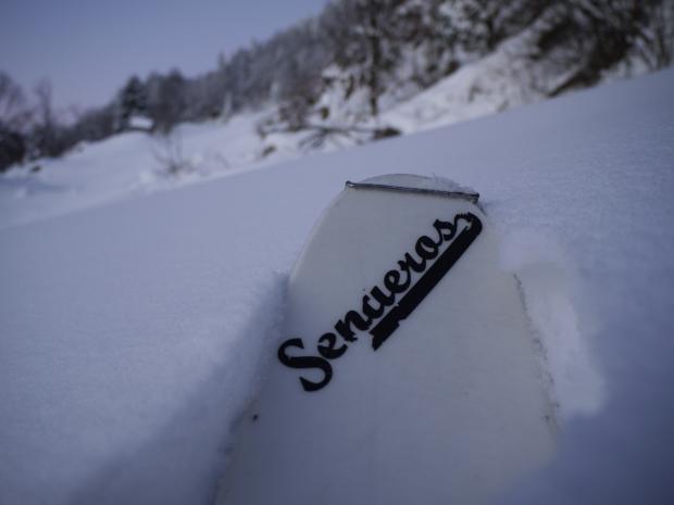 Neujahrs-Skitour 3